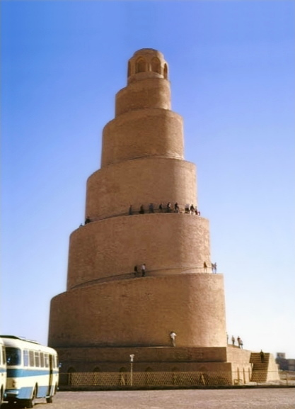 Image illustrating the samarra malwiya minaret as it looked in 1973. people appear climbing the minaret
